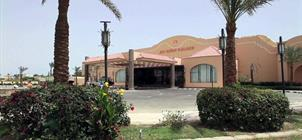 SUNRISE Holidays Resort *****