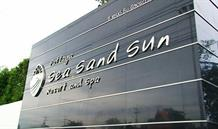 Hotel Sea Sand Sun resort and spa