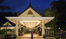 Hotel All Season Naiharn Phuket