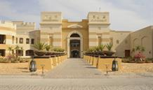 Hotel Palace Port Ghalib resort