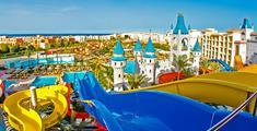 Hotel Fun City Resort & Aquapark