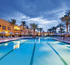 Hotel Al Hamra Village