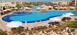 Hotel Regency Plaza Aquapark & Spa *****