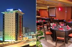 Hotel Citymax Hotel Sharjah