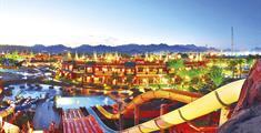 Hotel Aqua Blu Resort