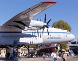 Německé technické muzeum Speyer