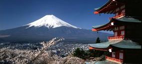 JAPONSKO 2020 (rozšířený program)