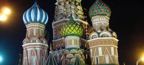 RUSKO - Moskva - Petrohrad 2020