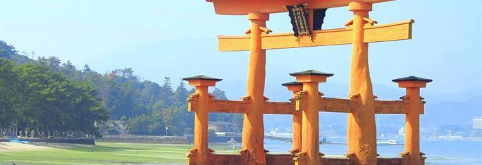 JAPONSKO (rozšířené) 2021
