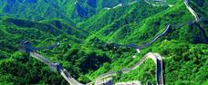 Velká cesta Čínou a návštěva Hliněné armády