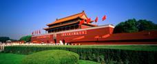 Privátně za krásami Pekingu