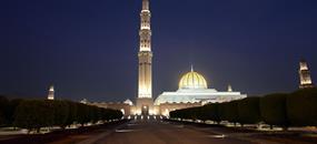 Moderní a tradiční arabský svět, Omán a Katar