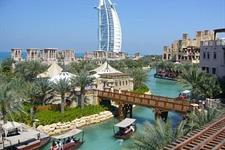 Hotel Ibis One Central 3, Dubaj