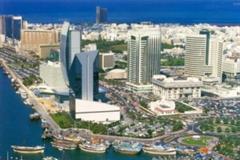 Hotel Fortune Grand 4, Dubaj - letecky