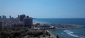 Hotel Leonardo Art 4, Tel Aviv