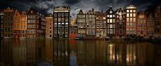 Hotel Atlantis 3, Amsterdam