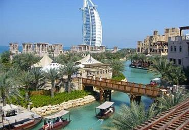 Hotel Ibis One Central, Dubaj