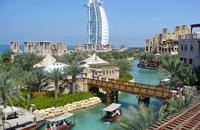 Hotel Ibis Al Barsha, Dubaj
