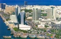 Dubaj Shopping - Easy Fly