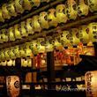 Japonsko (nejen) pro gurmány