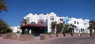 Hotel Arabella Azur resort ****