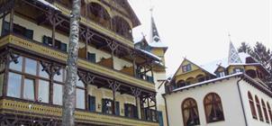 Hotel SALEGG ***