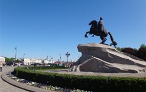 Petrohrad, poklad na Něvě, Ermitáž, Zlatá komnata 2019