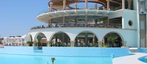 Atrium Prestige Thalasso Spa and Villas *****