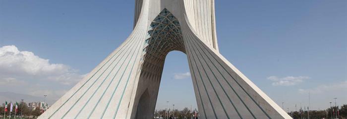 Íran - Starobylá perská říše