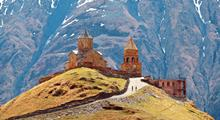 Ázerbájdžán, Gruzie, Arménie