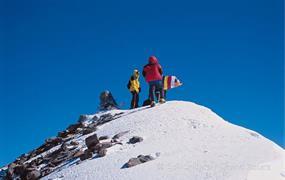 Kavkaz a Elbrus