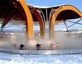 Hotel Répce Gold, Bükfürdo, Maďarsko: AKCE 4=3 Rekreační pobyt 4 noci ****