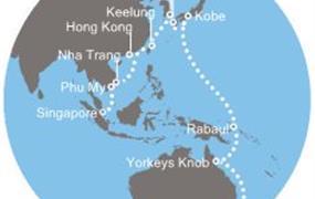 Costa Deliziosa - Austrálie, Japonsko, Jižní Korea, Tchajwan, Čína, Vietnam, Singapur (ze Sydney)