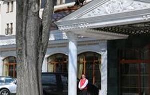 Hotel Aphrodite Palace, Rajecké Teplice
