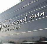 Hotel Sea Sand Sun resort and spa ****