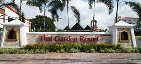 Resort Thai Garden