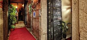 Hotel Tintoretto ***