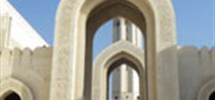 ČTYŘMI ZEMĚMI HEDVÁBNÉ STEZKY - GRUZIE, ARMÉNIE, ÍRÁN, TURKMENISTÁN (A DUBAJ)