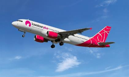 Samostatná zpáteční letenka s transferem a delegátem - Korfu