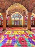 Za poklady starobylé Persie