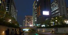 Na skok do Soulu