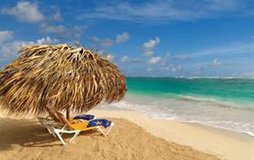Iberostar Punta Cana Dominicana