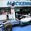 Formule 1 - Velká cena Německa 2018