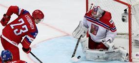 MS v hokeji 2019 - Česko - Rakousko bus