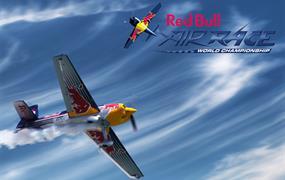 Red Bull Air Race Maďarsko - Balaton 2019