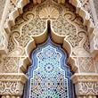 Marrakéš město ****