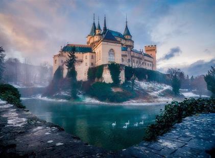 Advent na zámku Bojnice