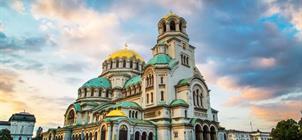 Nepoznané Bulharsko