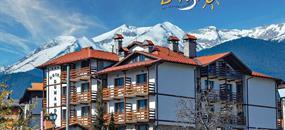 Hotel Dumanov – 6denní lyžařský balíček se skipasem a dopravou v ceně