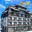 Residence Snow Pearl ***